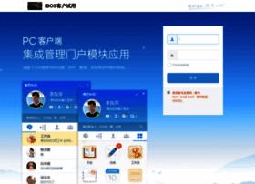 demo.ibos.com.cn