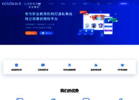 demo.kesion.com