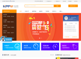 demo.kppw.cn