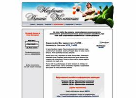 demo.mlmnaavtopilote.ru