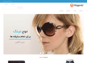 demo.persian-magento.ir