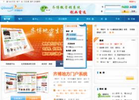 demo.php168.com