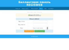 demo.rootpanel.ru