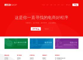 demo.shopiy.com
