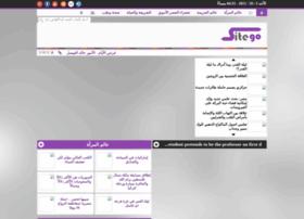 demo.site-go.com