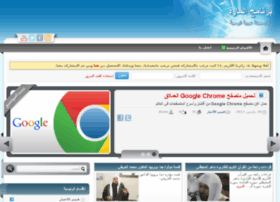 demo.softcod.com
