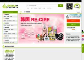 demo.sowu.com