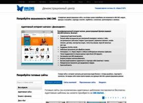 demo.umi-cms.ru