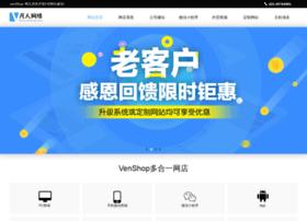 demo.venshop.com