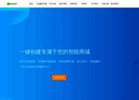 demo.weiphp.cn