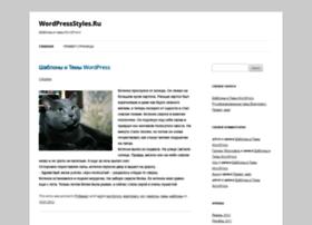 demo.wordpressstyles.ru