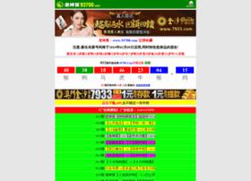 demo.xinyunkeji.com