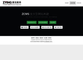 demo.zving.com