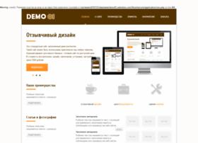 demo01.saitodom.com