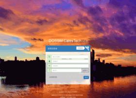 demo2.dossm.com