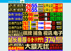 demo5.lanrentaobaoke.com