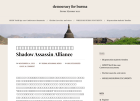 democracyforburma.wordpress.com