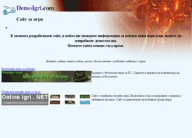 demoigri.com