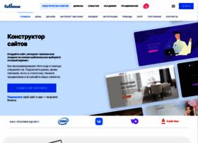 demokassa.ru