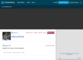 demonfrost.livejournal.com