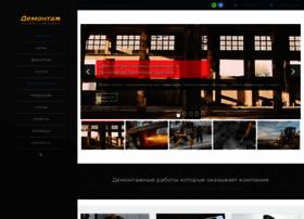 demontag24.ru