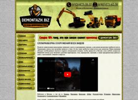 demontazh.biz