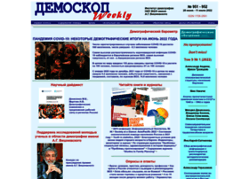 demoscope.ru
