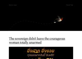 demoty.org