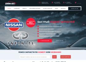 demping-auto.ru