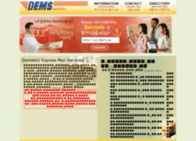 dems.net.mm