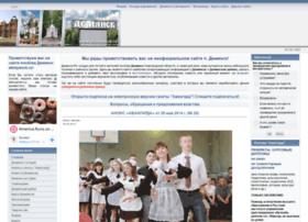 demyanck.ru