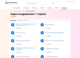 den-smeha.ru