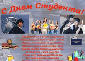 den-students.nataliblog.ru