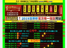 den77.com