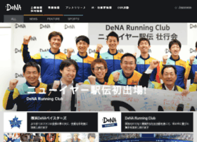 dena.ne.jp