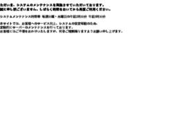 denabaystars-ticket.jp