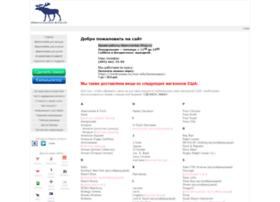 denalf.ru