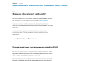 denarx.ru
