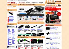 denchiyasu.com