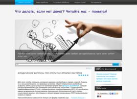 deneg-net.ucoz.net