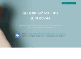 denegnyi-magnit.ru