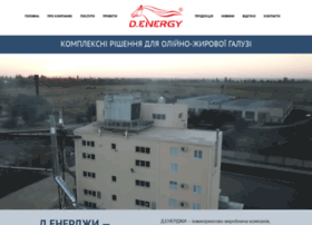 denergy.com.ua