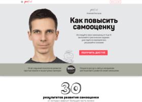 denetika.ru
