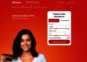 denga.ru