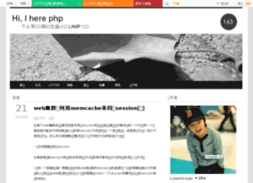 denghai260.blog.163.com