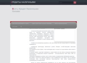 dengi-i-udacha.ru
