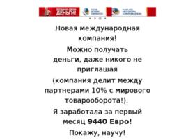 dengi-v-biznese.ru