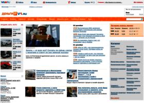 dengi.v1.ru
