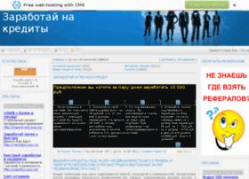 dengiden.ucoz.ru