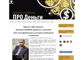 dengipro.dowlatow.ru